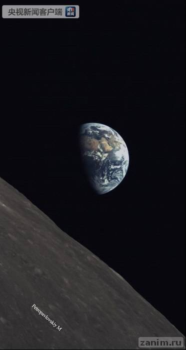 Уникальное фото Земли, снятое с темной стороны Луны