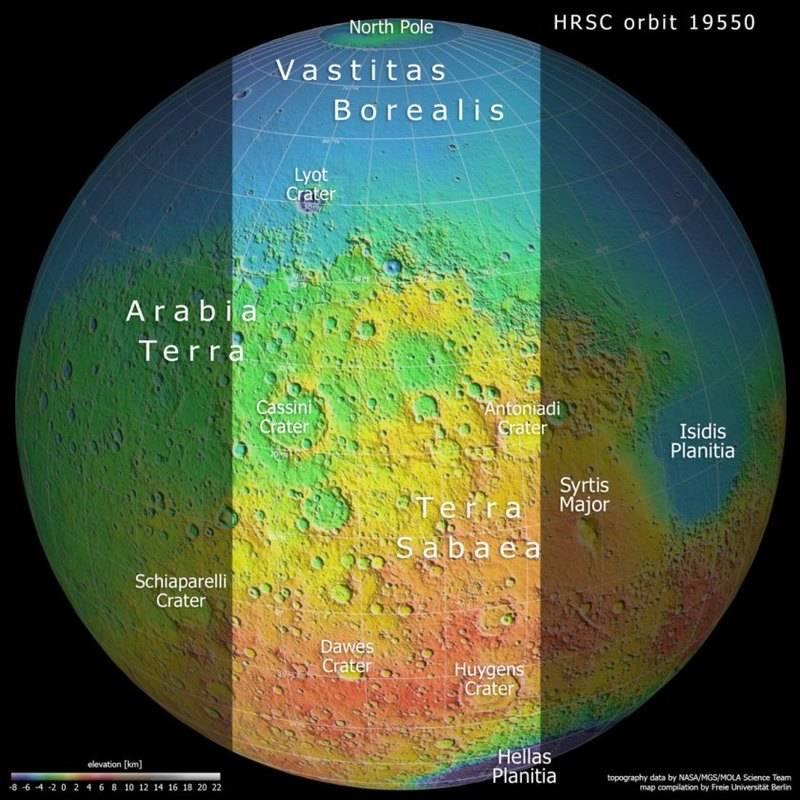 Топографическая карта Марса, накоторой выделена область, демонстрируемая новым